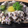 Pork Sisig Recipe